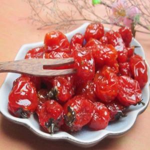 Cà Chua Cherry Sấy